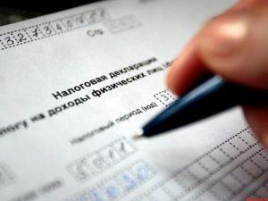 Декларирование доходов и получение вычетов по форме 3-НДФЛ